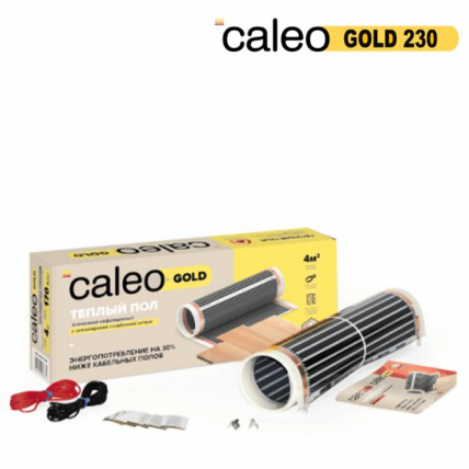ИК пленка Caleo Gold 230