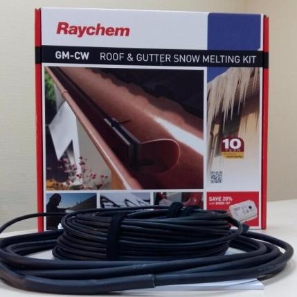 Raychem GM-2CW - 20 м