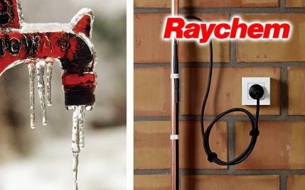 Raychem FrostGuard 22 м