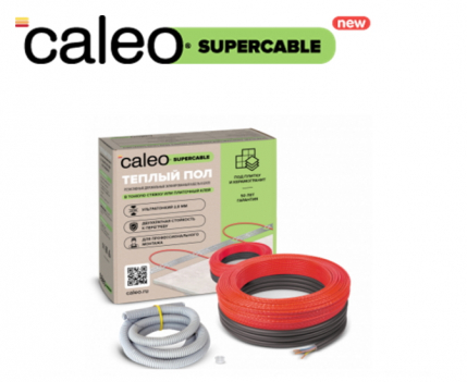 Caleo Supercable 18W - 10,0 м.